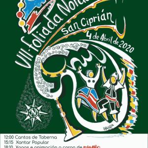 Horarios y cartel completo Foliada Nordestía San Ciprián 2020